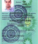 thumbs 2014 04 15 17 04 04 0279 Diplomas