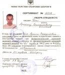 thumbs 2014 04 15 17 23 52 0283 Diplomas