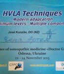 thumbs hvlt 1 Сertificates of Osteopathy