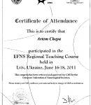thumbs efns 2011 1 Сертификаты неврологии
